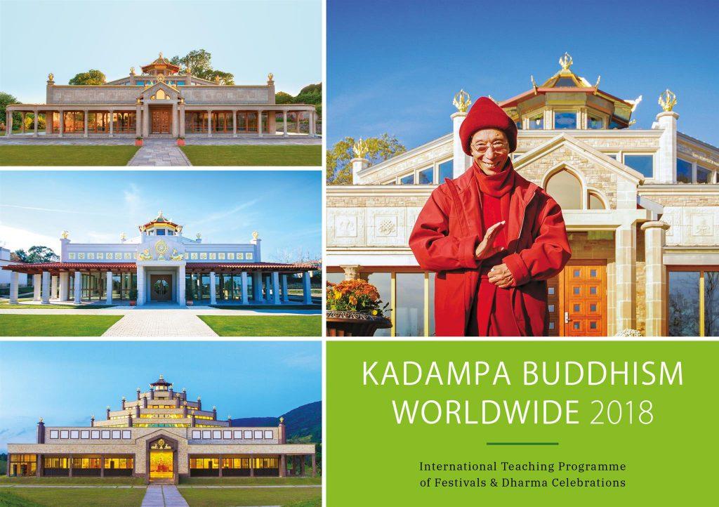 Kadampa Worldwide 2018 Brouchre