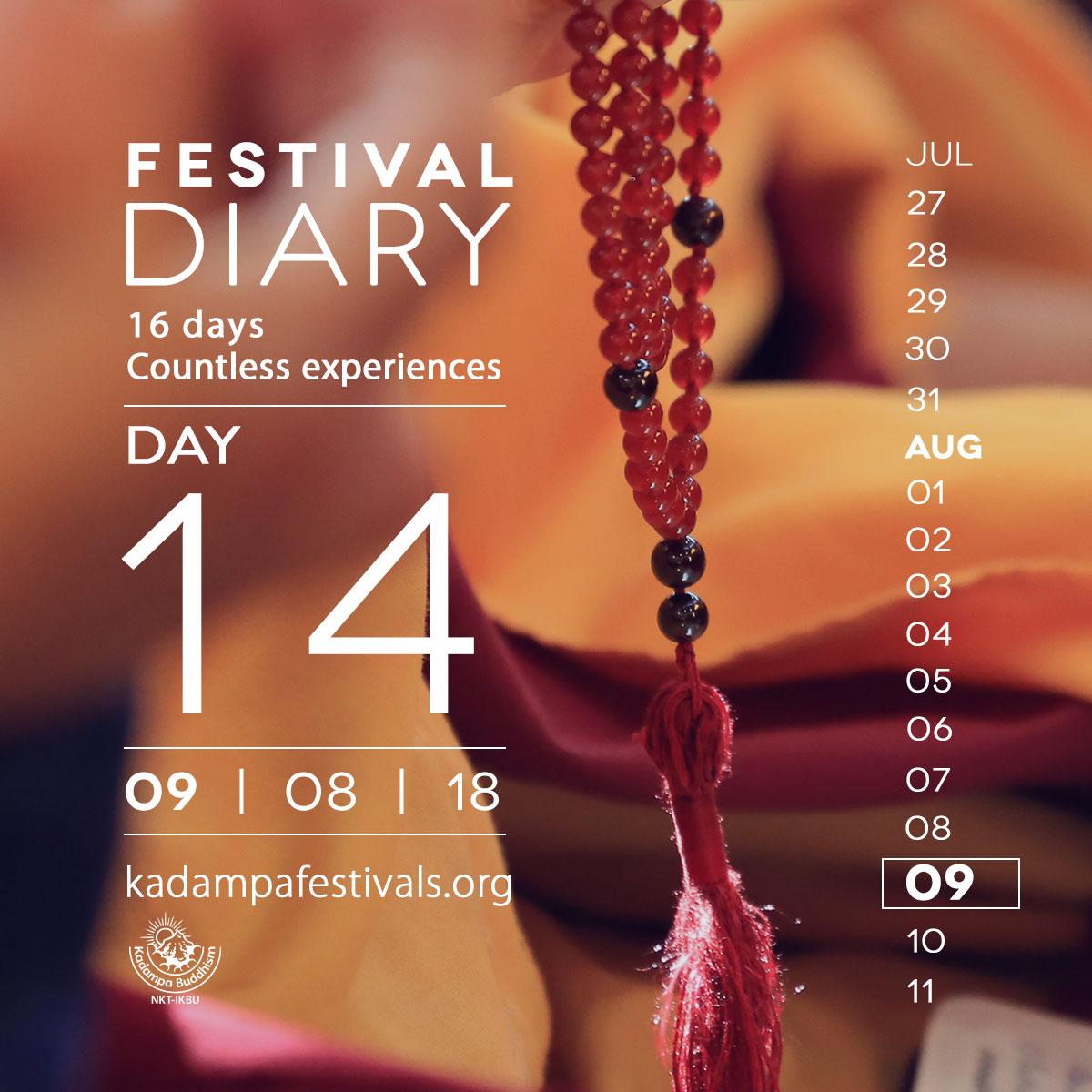 2018-07-26-festival diary-14-m